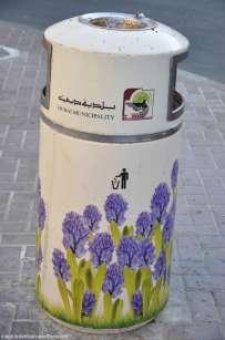 Dubai 50